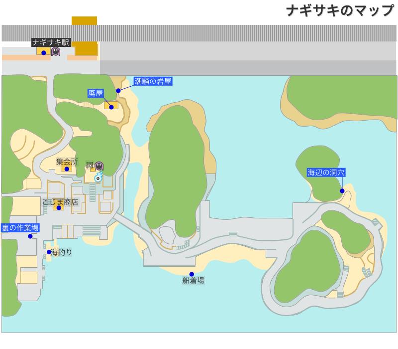 ナギサキのマップ画像
