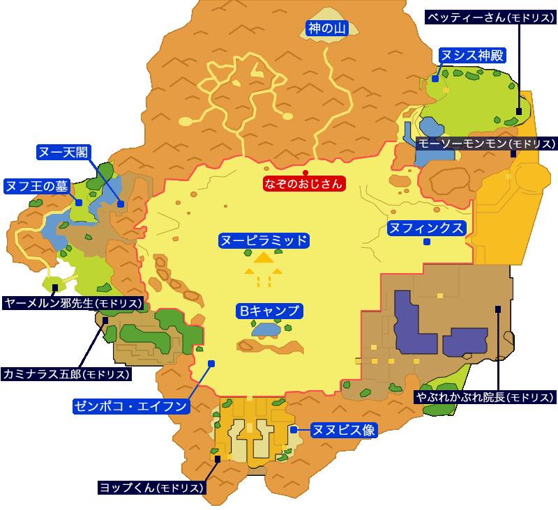 ヌー大陸のマップ画像