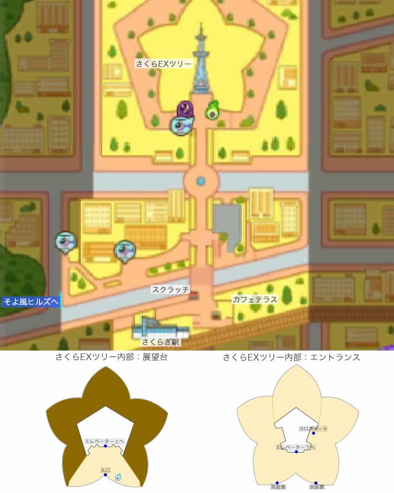 さくらEXツリーのマップ画像