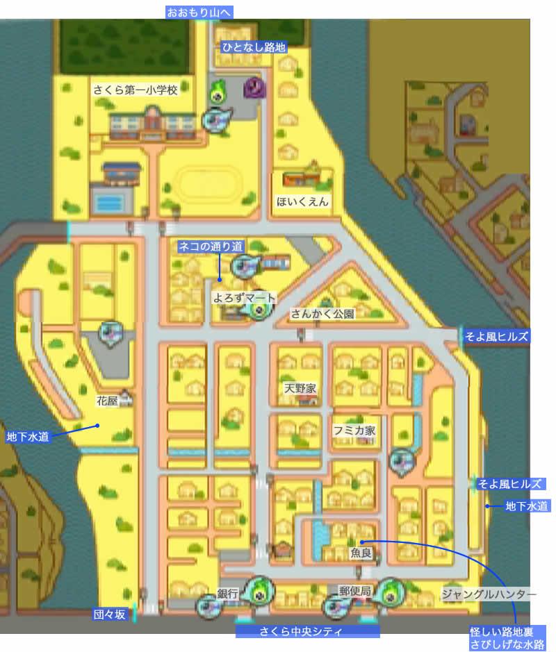 さくら住宅街のマップ画像