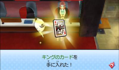 キングのカードを入手