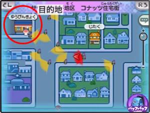 まず赤い矢印で記された目的地を目指す