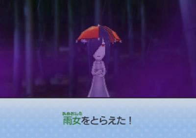 竹やぶに出現する雨女