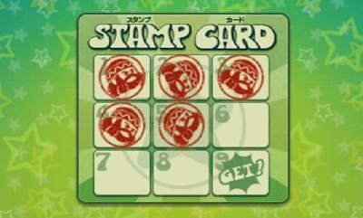 スタンプカードを9個集めるのが入手条件