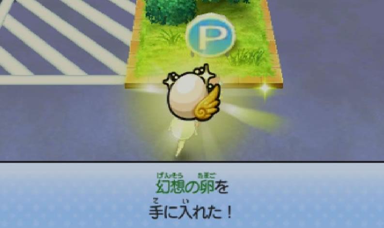 チョコボからもらえる幻想の卵の画像