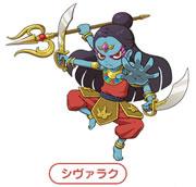 イサマシ族Sランク妖怪:シヴァラクの画像