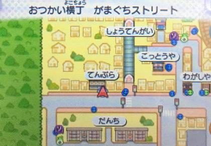 天ぷら まさお がある場所の画像